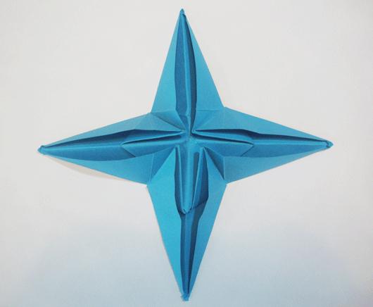 Una estrella, Aseguradora del Sur